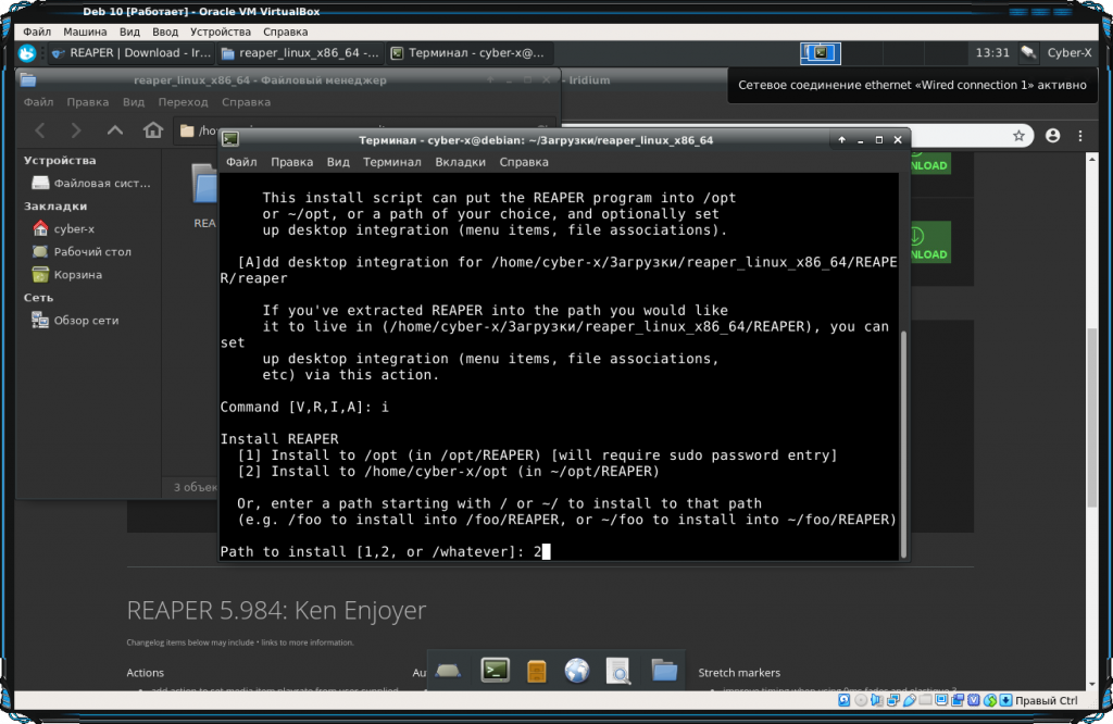 Reaper linux install 4