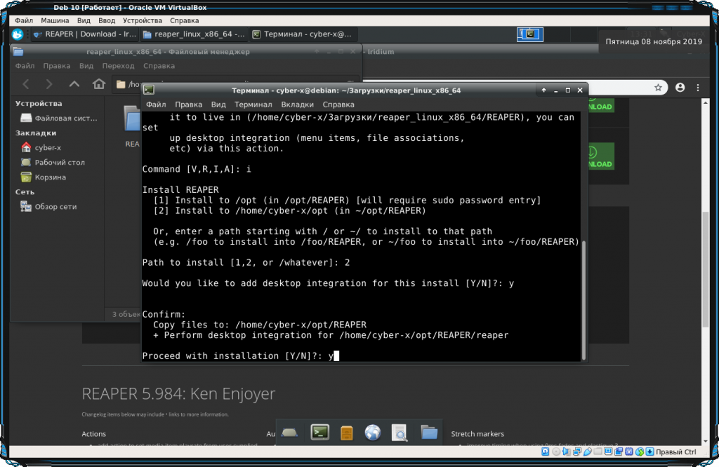 Reaper linux install 6