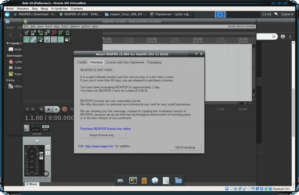Reaper linux install 9