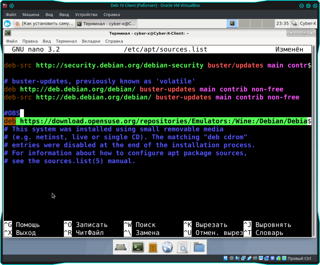 Conky Manager Debian 10 2
