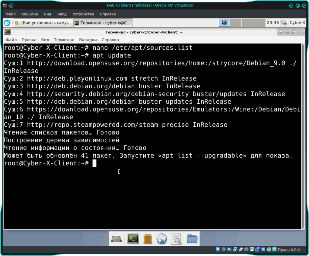 Conky Manager Debian 10 3