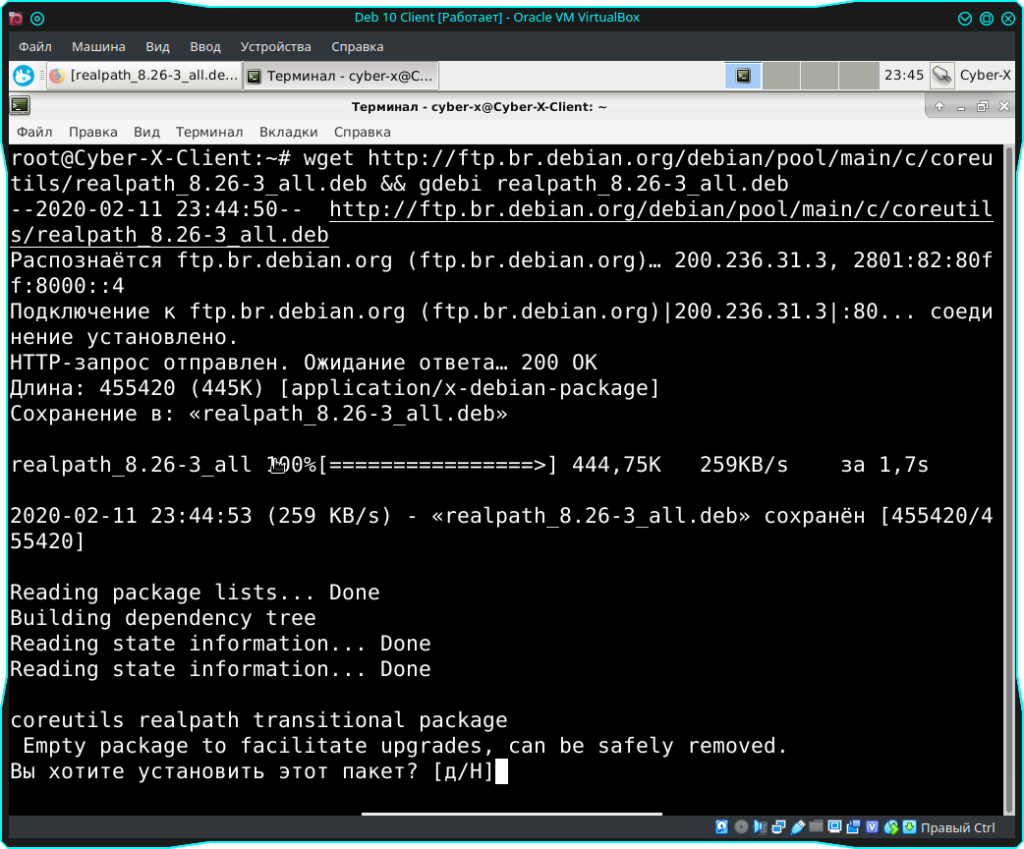Conky Manager Debian 10 4
