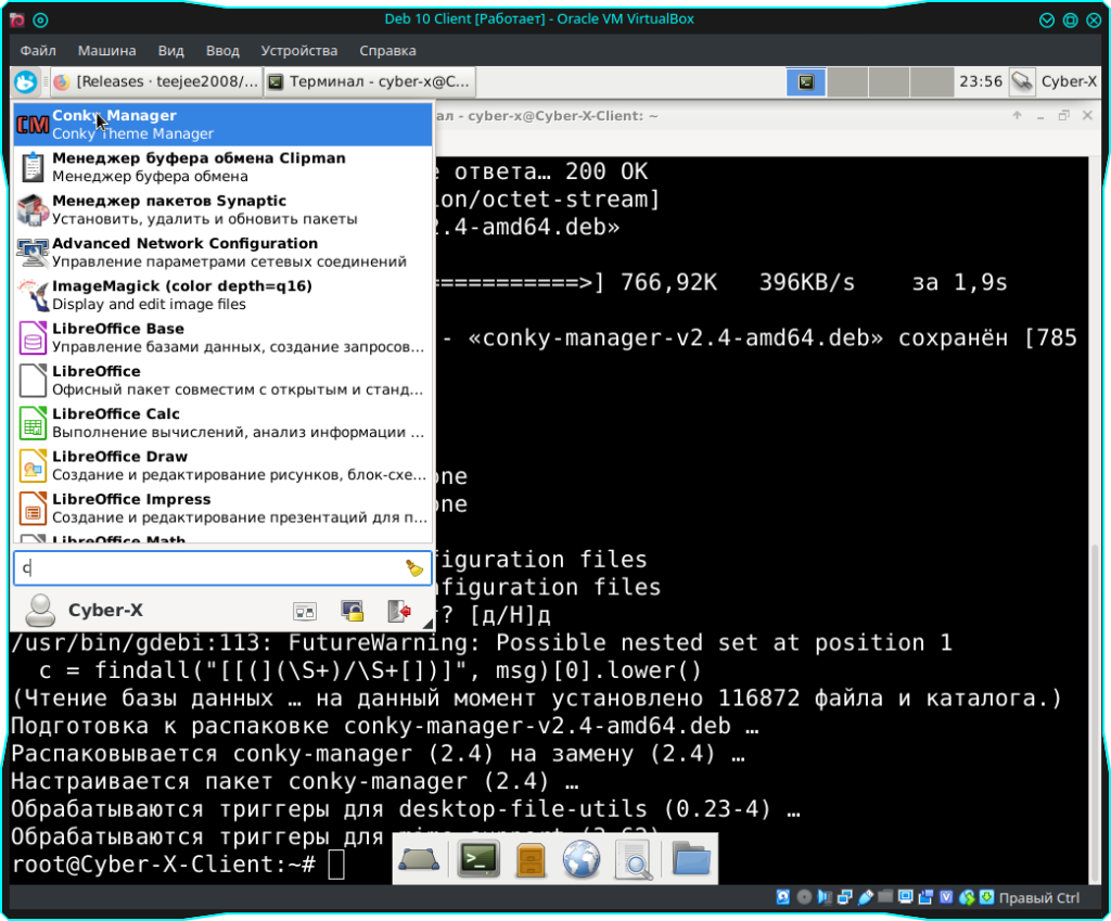 Conky Manager Debian 10 7