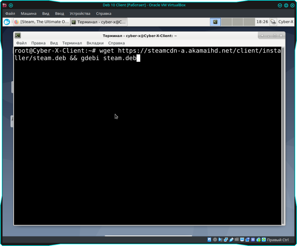 Game Linux 3