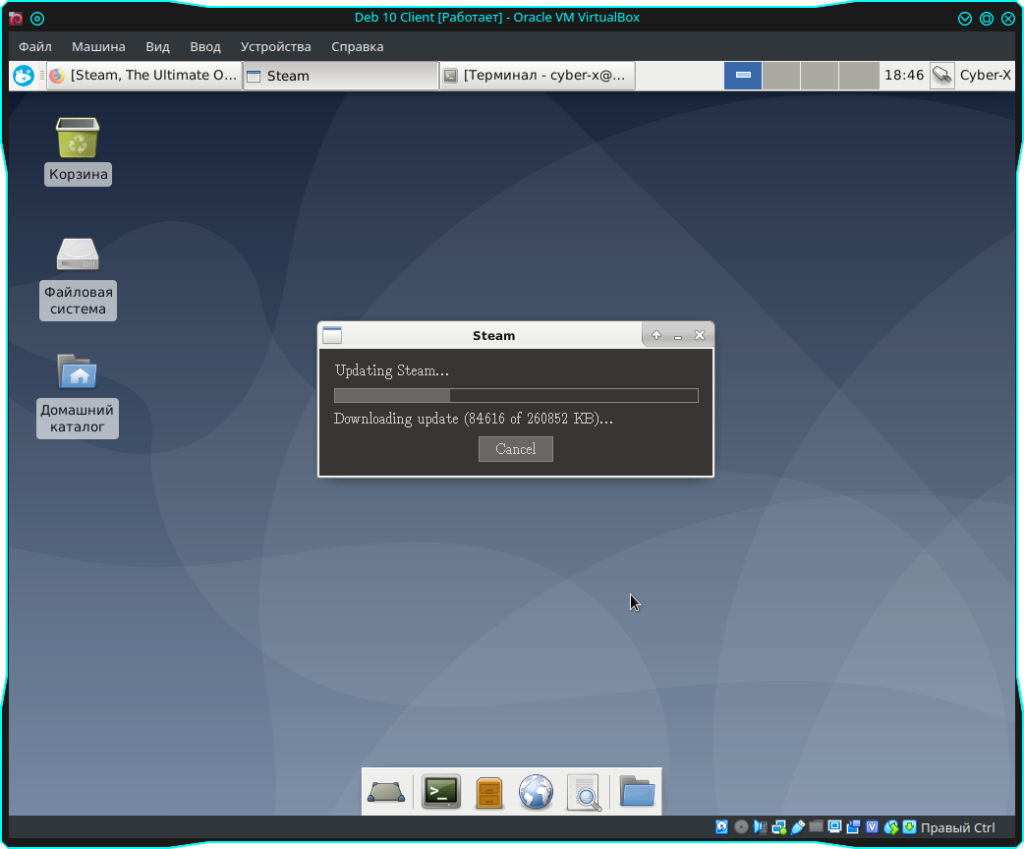 Game Linux 5