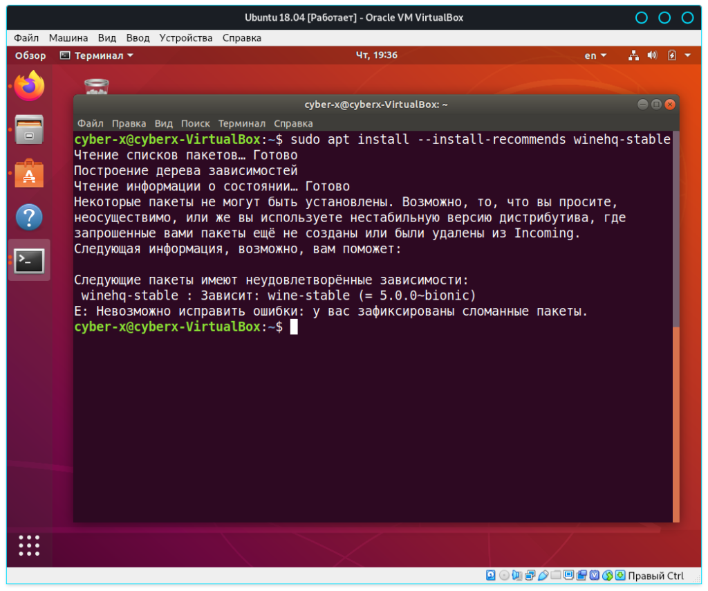 Wine Install Linux 3