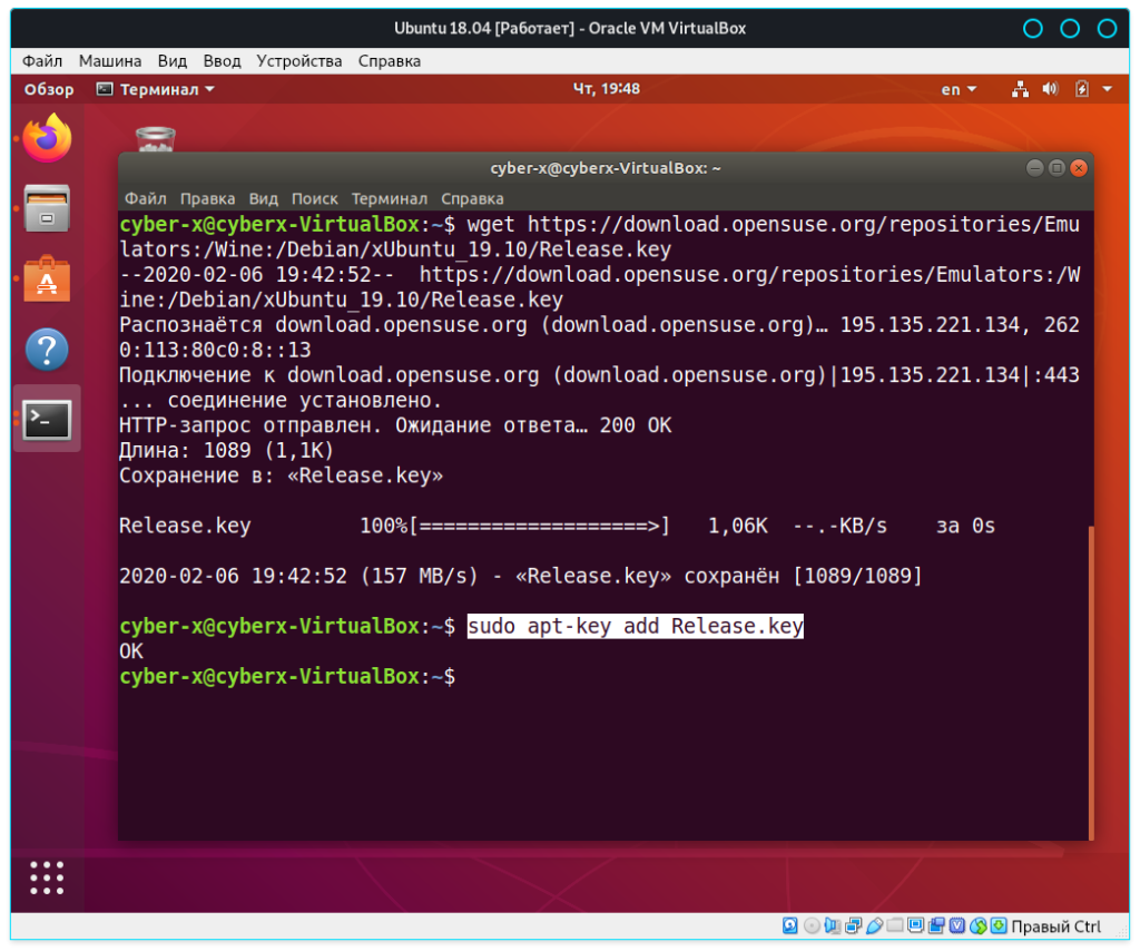 Wine Install Linux 5