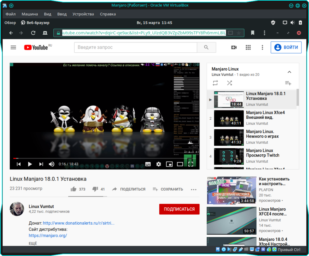 youtube dl Install 1