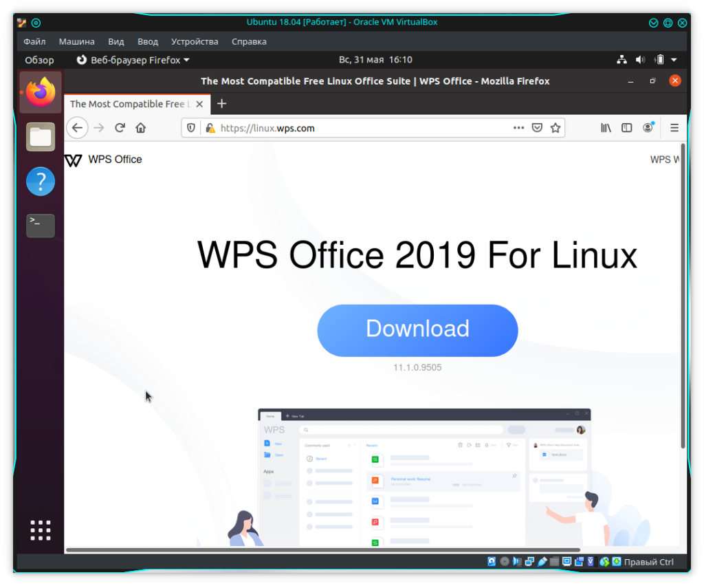 WPS Office Install Linux 1