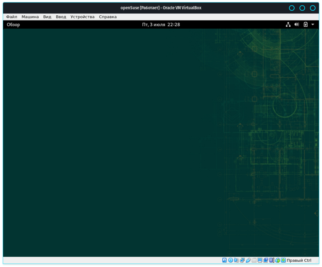 openSuse Install 17