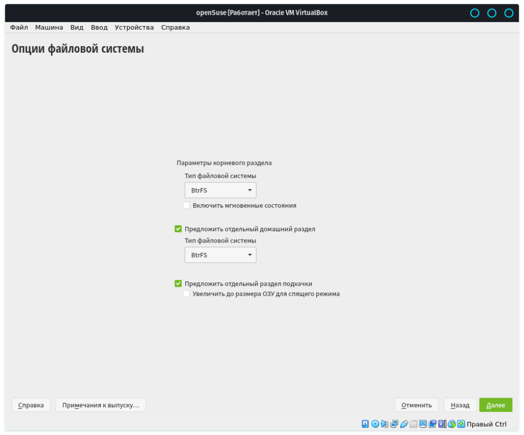 openSuse Install 9